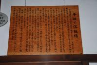 hi.姫路城 千姫と化粧櫓