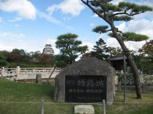 hi.姫路城 006