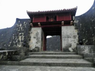 sy.首里城 瑞泉門