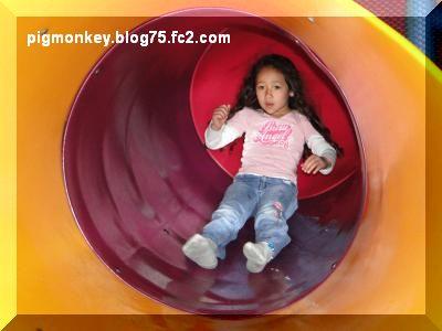 DSC00521_convert_20100413000502.jpg
