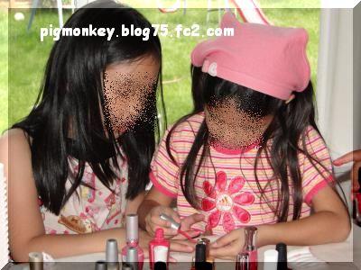 DSC01489_convert_20100518000701.jpg