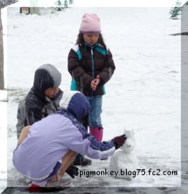 DSC04057_convert_20091231050154.jpg