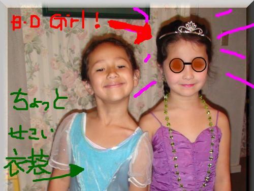 snap_pigmonkey_2009111111423.jpg