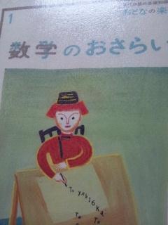 コピー ~ DSC_0097