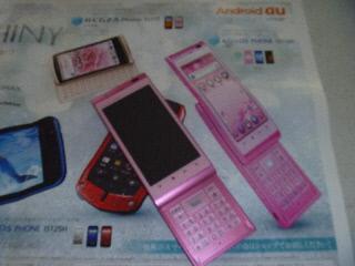 P1000816(1).jpg
