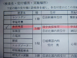 P1000919(1).jpg