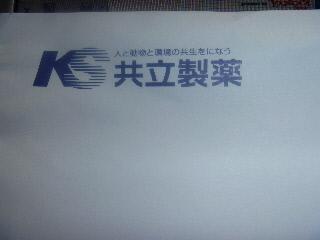 P1010169(1).jpg