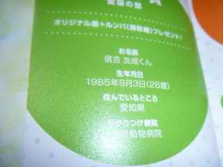 P1010175(1).jpg