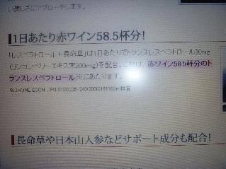 P1010191(1).jpg