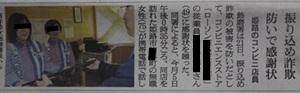 001-crop_20111022111129.jpg