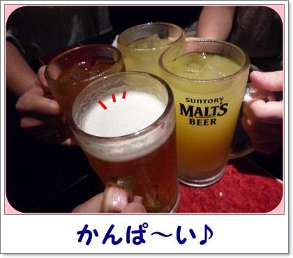 001_convert_20110918111710.jpg