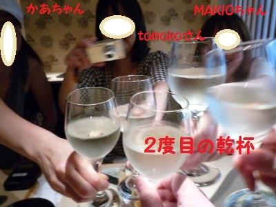 011_convert_20110718131207_20110718133117.jpg