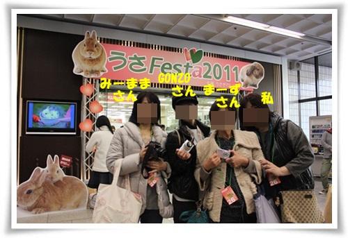 018_20111128084324.jpg