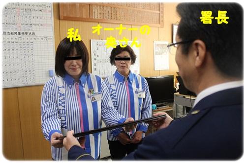 020_20111021201301.jpg