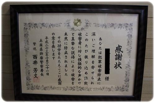 032_20111021201300.jpg