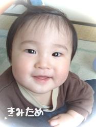 ぴかちゃん***2004年3月