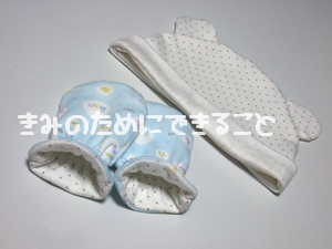 handmade***ベビー帽子&手袋