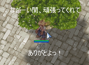 20050530180047.png
