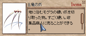 20050924160758.png