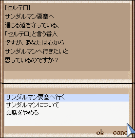20051011015857.png