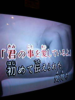 20060816215046.jpg