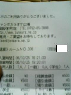 20061025212340.jpg