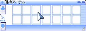 screenlisa006.png