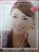 bistory_towako1