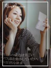 bistory_towako3