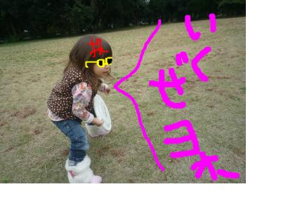 snap_pinksubmarine_201111414569.jpg