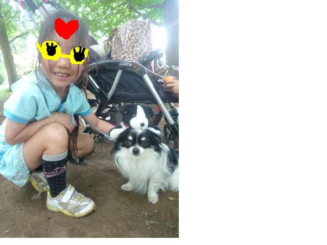 snap_pinksubmarine_201153142236.jpg