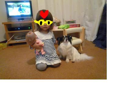snap_pinksubmarine_201171132445.jpg