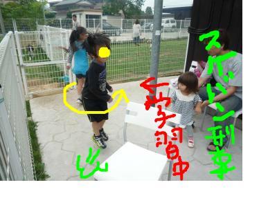 snap_pinksubmarine_2011711331.jpg