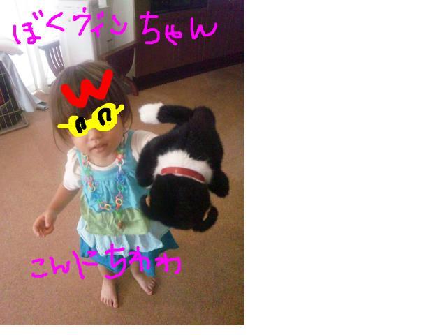 snap_pinksubmarine_201175142748.jpg
