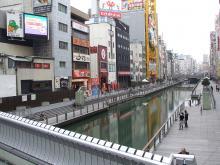 えびす橋3