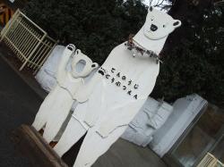 動物園35