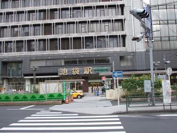 fukuzatunamachi.jpg
