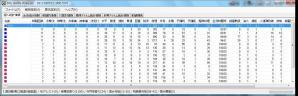 result_20110306053134.jpg