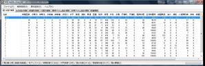 result_20110309015240.jpg