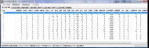result_20110310012859.jpg