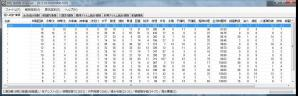 result_20110331012609.jpg