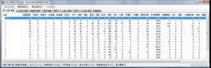 result_20110403013608.jpg