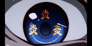 ひたぎの目