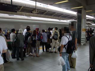 山形戦当日の東京駅