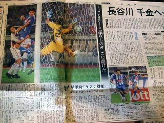 8.20 山形新聞02