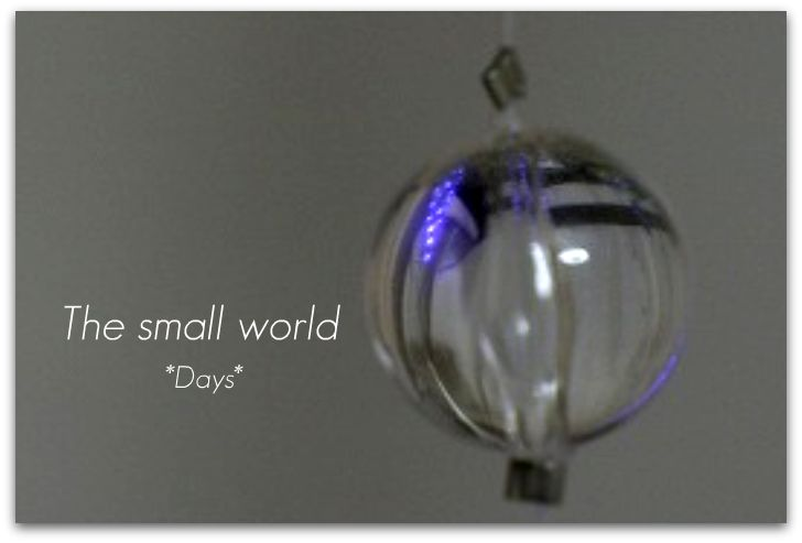 小さな世界