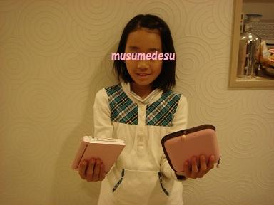 004_20111227130937.jpg