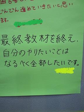 CA3A0011.jpg
