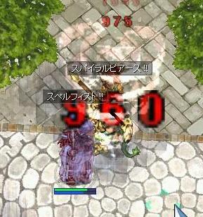 0617戦い方