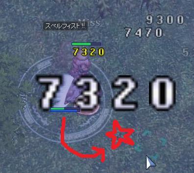 0711背後